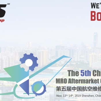 STS Aviation Group Set to Exhibit at the fifth China Aviation & MRO Aftermarket Conference!